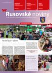rousovskenoviny-jun2017